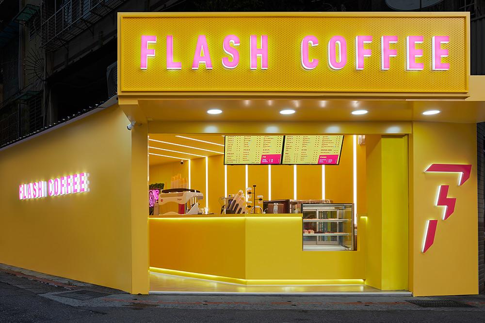 Flash Coffee 210927-2