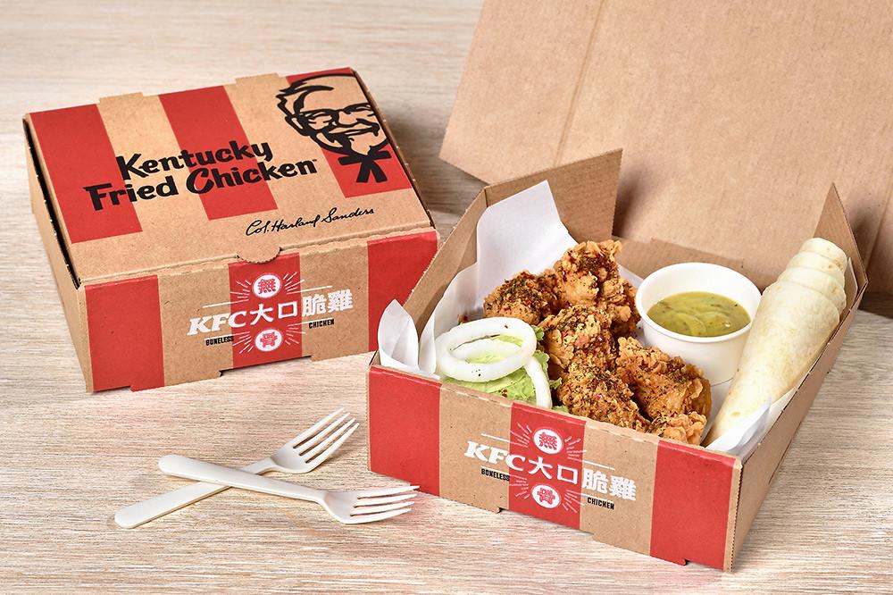 KFC 210927-1