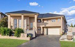 77 Alexandra Crescent, Harrington Park NSW