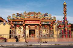 Pu Thao Kong Shrine