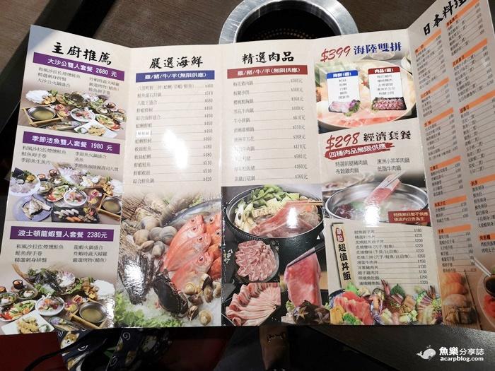 【新北土城】八雲町和牛海鮮鍋物 帝王蟹 頂級和牛吃到飽 @魚樂分享誌