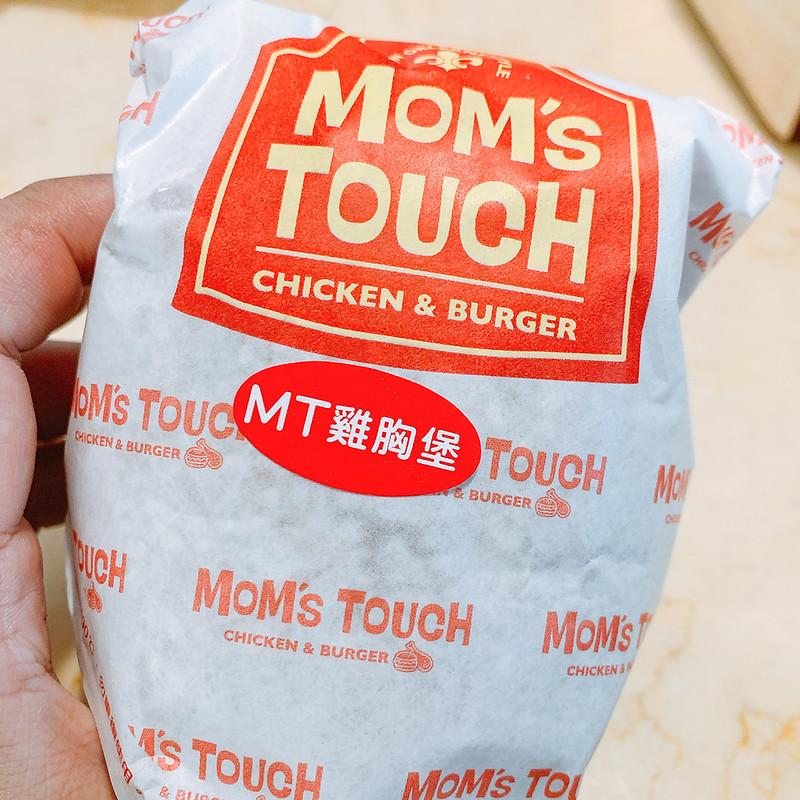 MOM's Touch韓式炸雞成大店