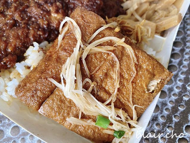 新壹號滷豆腐