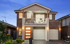 19 Bigg Street, Schofields NSW