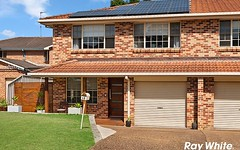 4B Tunis Place, Quakers Hill NSW
