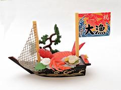 Premium Sushi # 4