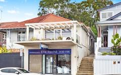 17 Curlewis Street, Bondi Beach NSW