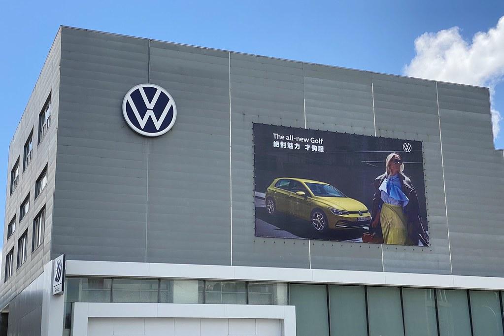 VW211006-33