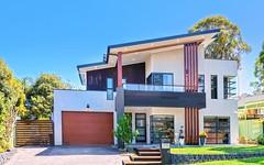 17 Cascade Road, Cranebrook NSW