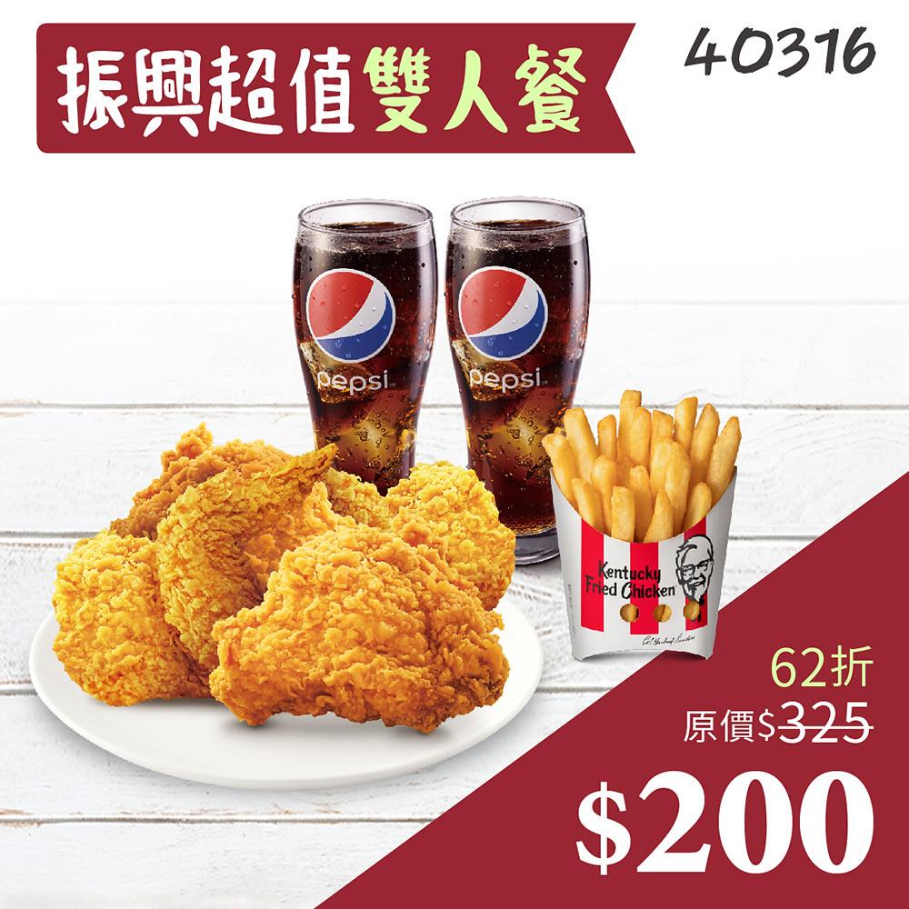 KFC 211006-3