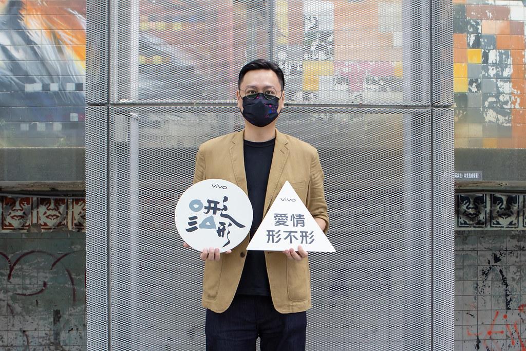 vivo與《孤味》導演許承傑推出全新微電影作品《圓形三角形》