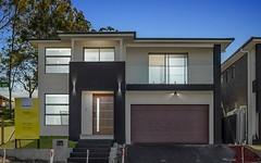 34 Mustang avenue, Box Hill NSW