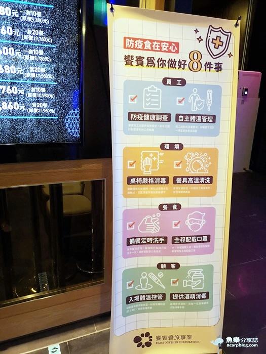 【台北信義】饗食天堂 ATT 4 FUN  buffet吃回本 @魚樂分享誌