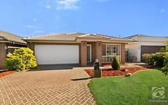 7 Landon Street, Schofields NSW