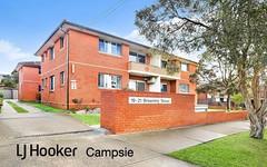3/19-21 Browning Street, Campsie NSW