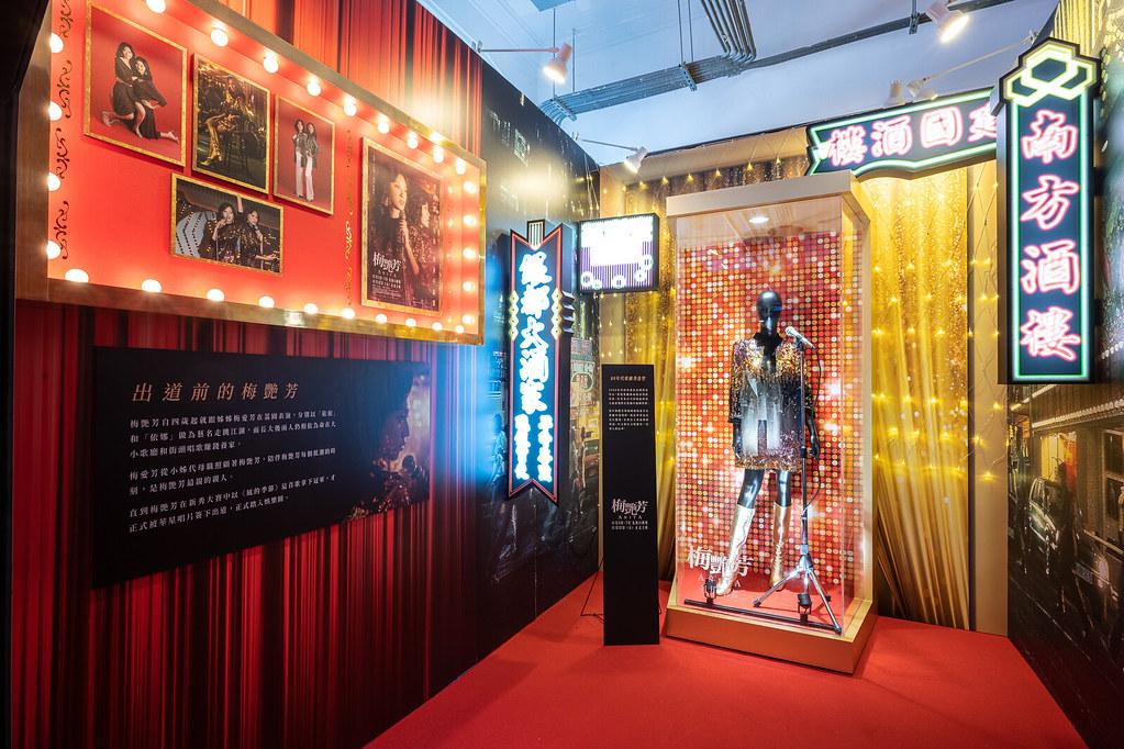 【梅艷芳ANITA】電影戲服展 - 5 「出道前的梅艷芳」展出80年代歌廳秀造型