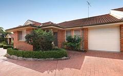 2/316 Willarong Road, Caringbah South NSW