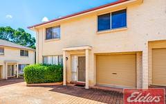 7/151-153 Cox Avenue, Penrith NSW