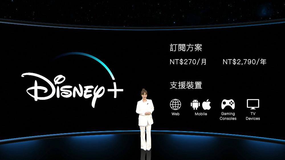 Disney+ 211008-4