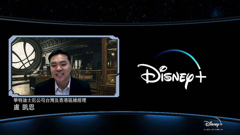 Disney+ 211008-3