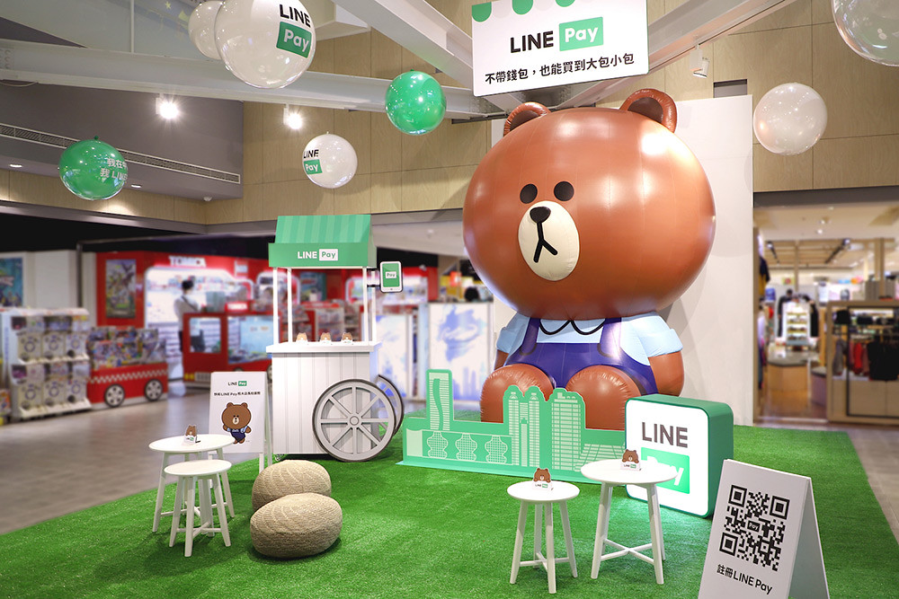 LINE Pay 211007-5