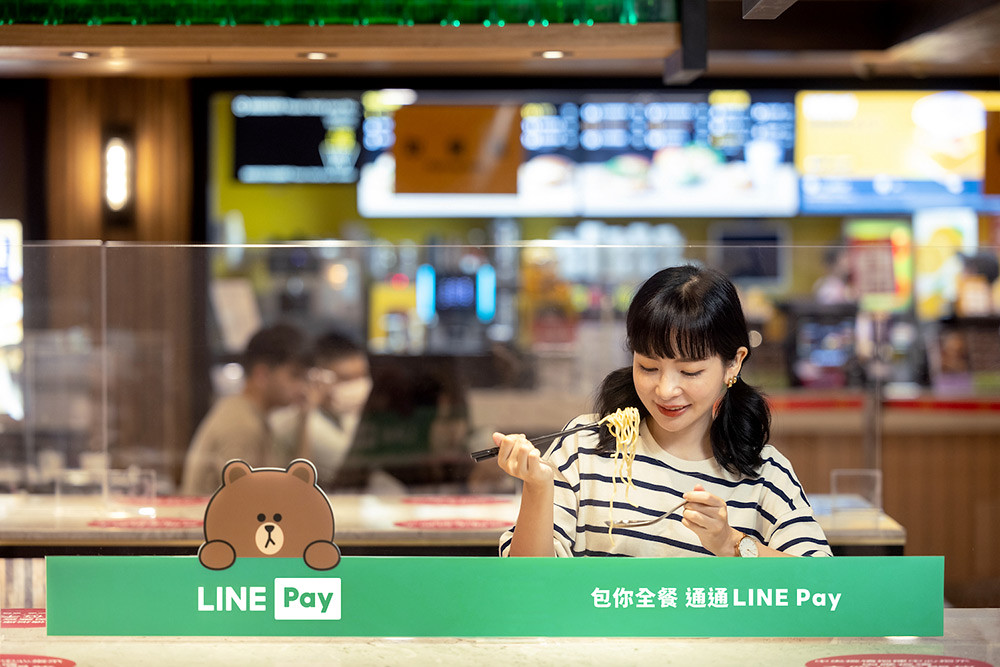 LINE Pay 211007-3