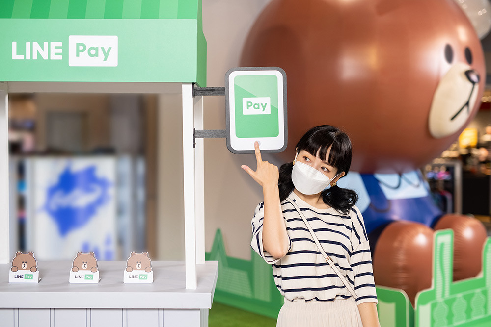 LINE Pay 211007-2