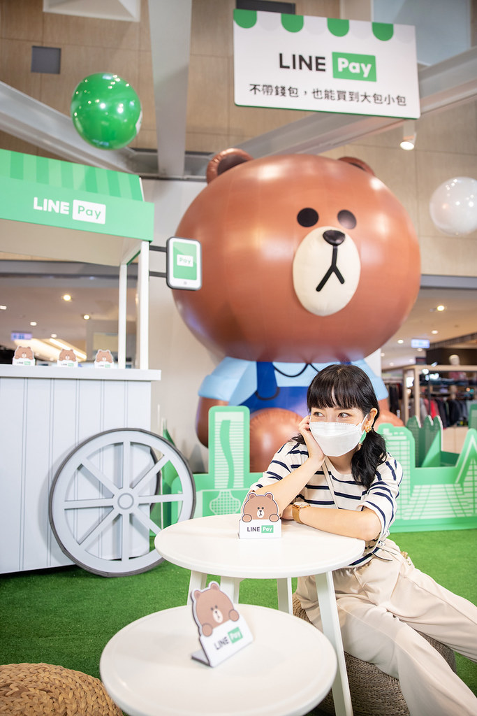 LINE Pay 211007-6