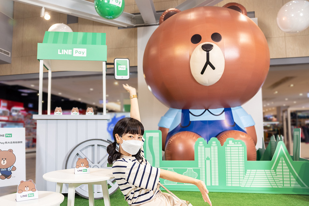 LINE Pay 211007-1
