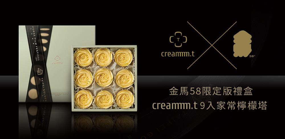 creammmt 211006-6