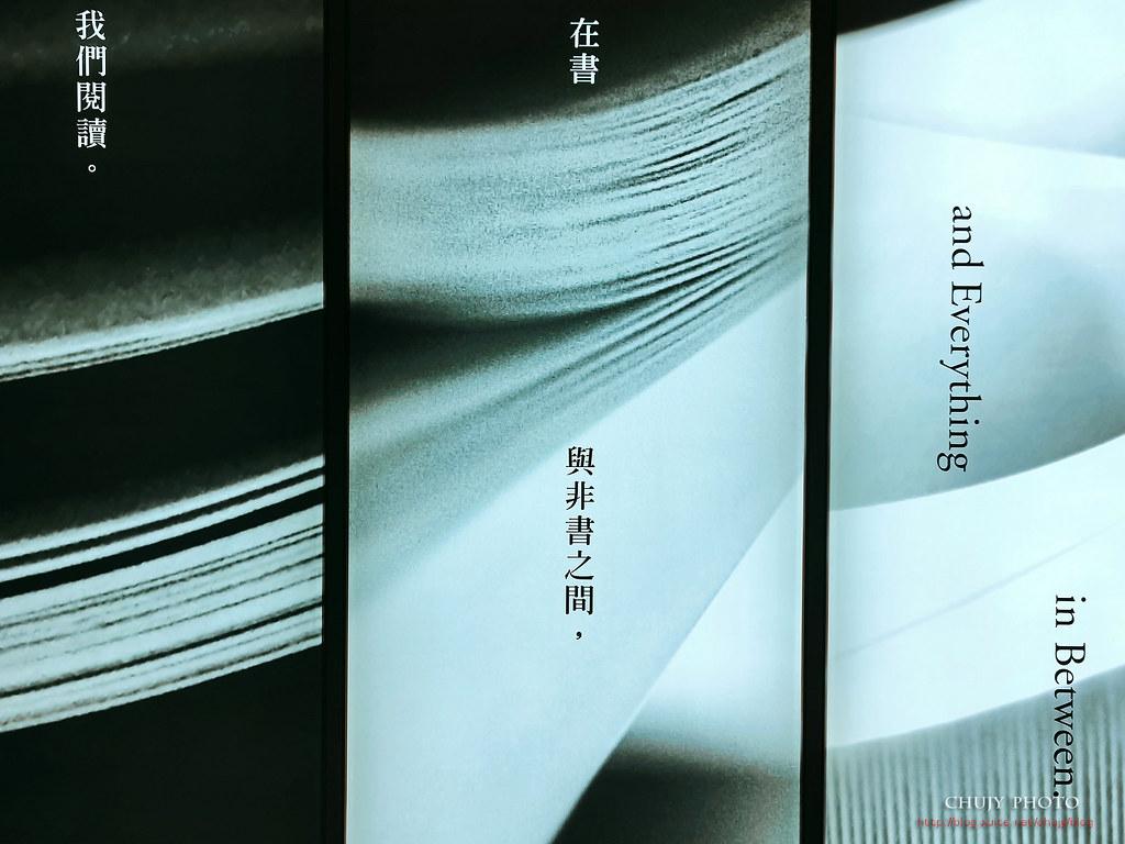 (chujy) 小米11 Ultra 拍攝小集 - 24