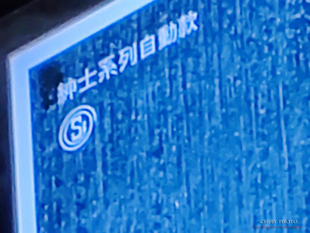 (chujy) 小米11 Ultra 拍攝小集 - 10