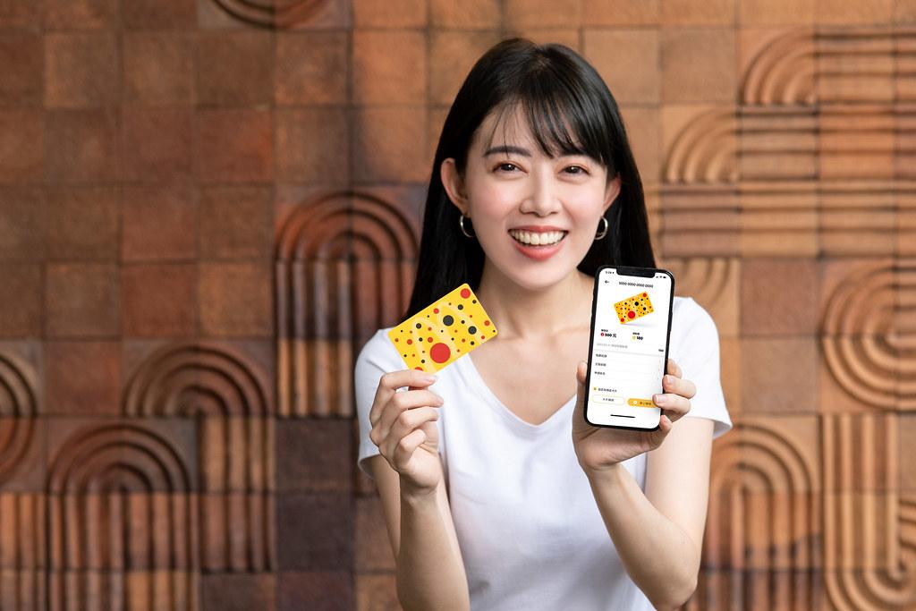 【新聞資料照 01】台灣麥當勞推「數位振興」優惠加碼,自10月8日起至10月21日使用「點點卡」消費,即可享點數兩倍送!