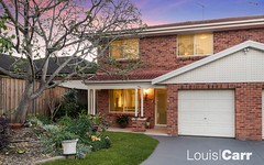 129a Hull Road, West Pennant Hills NSW