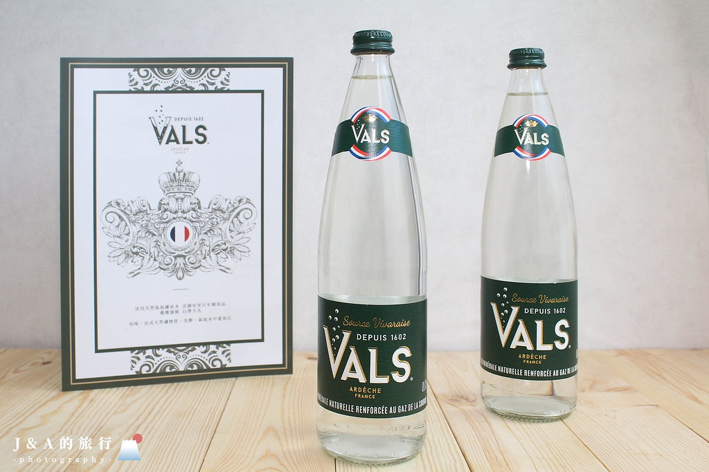 VALS法兒天然氣泡礦泉水。零失敗氣泡水飲品食譜分享,法國皇家御用氣泡水,口感綿密,風味甘甜細緻 @J&A的旅行