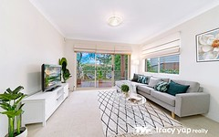 1/81-83 Stanley Street, Chatswood NSW