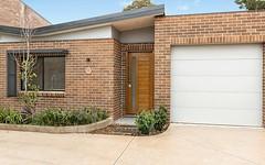 2/5 Ellen Street, Ryde NSW