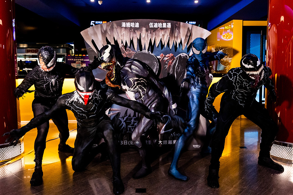 Venom 211012-7