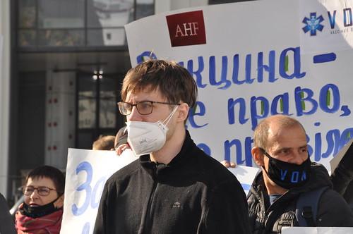 Vaccinate Our World (VOW): Ukraine