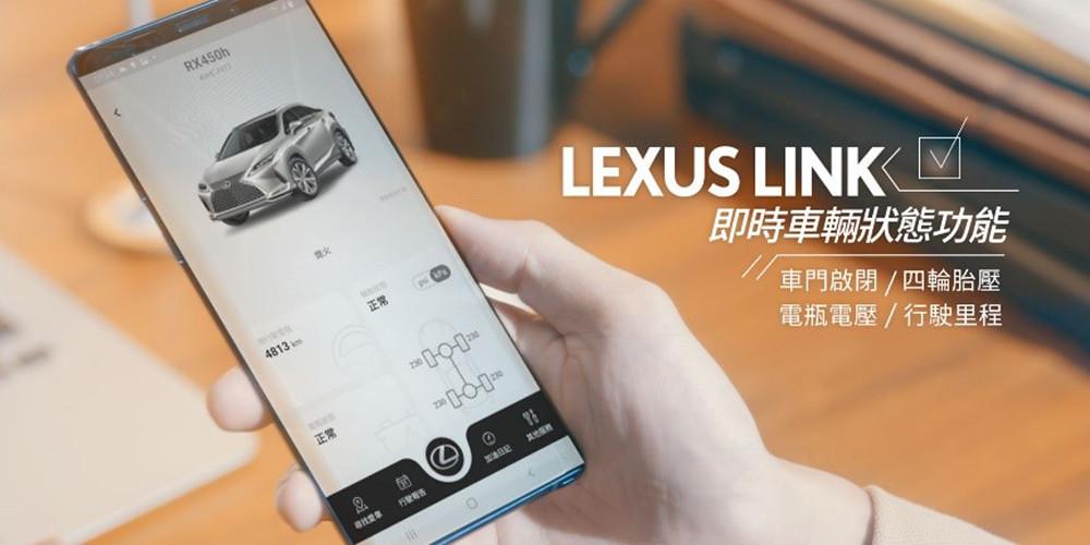 Lexus 211013-4