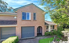 3a Tower Court, Castle Hill NSW
