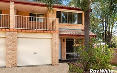 8/81 Lalor Road, Quakers Hill NSW