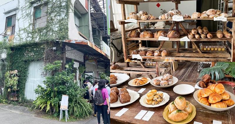 【嘉義美食】小花麵包店 一週只開兩天~ 平日也排隊到不行!
