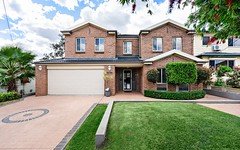 3 Iona Street, Blacktown NSW