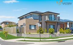 68 Alex Avenue, Schofields NSW
