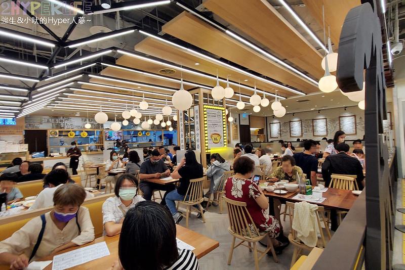 最新推播訊息:台中唯一分店,來自80年歷史的香港茶餐廳,192層極品蛋撻讓人驚艷啊!#必回訪