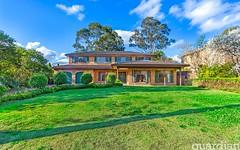 10 Cadman Crescent, Castle Hill NSW