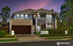 7 Shimmer Place, The Ponds NSW