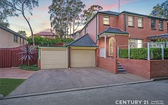 5B Neptune Place, West Pennant Hills NSW