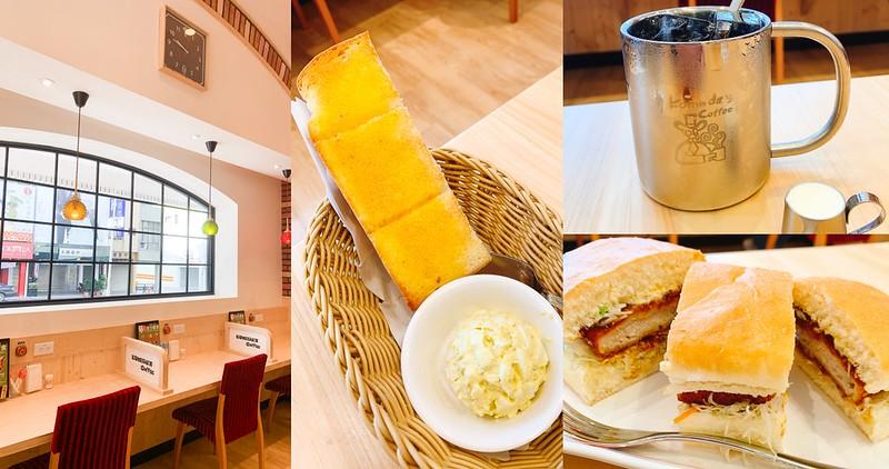 【台南美食】客美多咖啡 台南民生店 新開幕!一秒到日本!免費停車、五倍、好食券打九折!
